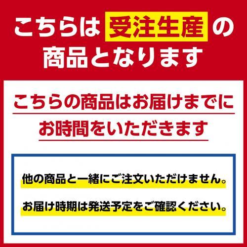 【受注商品】#こんなときこそたのしめてるか ミニタオル(ロゴver.)