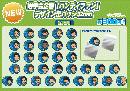 選手会企画「ハンディファン」デザイン缶バッジ