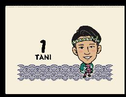 選手キャラクターポーチ 法被ver.#1谷 晃生