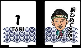 プレーヤーズキャラクター湯呑.#1谷 晃生