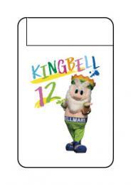 キングベルⅠ世スプレーボトル