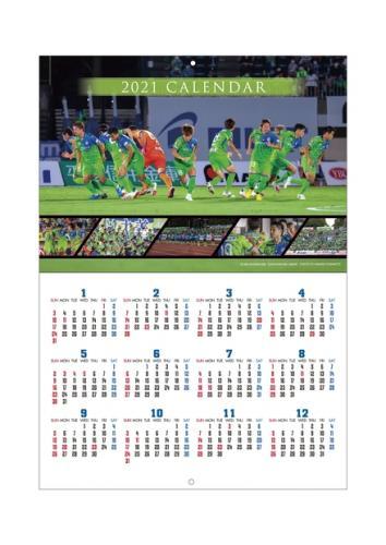 湘南ベルマーレ2021オフィシャル壁掛カレンダー